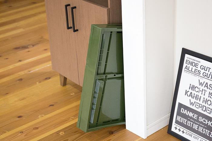 小さく畳んだボックスは、ちょっとした隙間に収納できるので便利。お部屋の中はもちろん、車に一つ積んでおけば様々なシーンで活躍してくれますね。