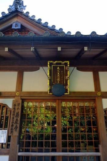 本堂に対面する形で見える三重塔(子安塔)と、その前にあるのが泰産寺です。子安塔には胎内に小観音を宿す千手観音が祀られ、安産の祈願塔として有名です。泰産寺内の仏殿には千手観音、地蔵菩薩、毘沙門天、二十八部衆と風神雷神が祀られています。洛陽三十三所観音霊場第十四番札所である清水寺泰産寺です。