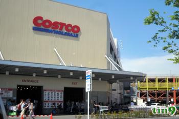 リピ買い決定!『COSTCO(コストコ)』の人気食品で作る簡単アレンジレシピ