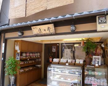 こちらは祇園にある喫茶店、「切通し 進々堂」。 実はお稽古の前の舞妓さんが立ち寄る舞妓さん御用達のお店として有名です。