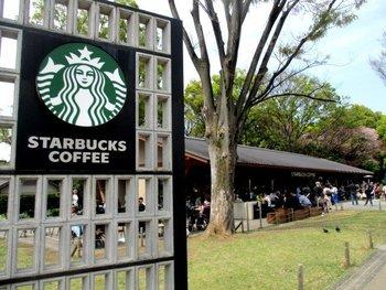 上野恩賜公園内にも、スターバックスコーヒーがあります。 動物園や博物館、美術館のあとに気軽に寄るのもいいですね。