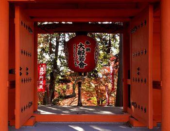 京都市山科区北端に位置する毘沙門堂は、文武天皇の勅願により、703年に創建された天台宗の寺院です。