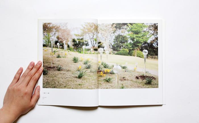 日常にある「庭」にスポットを当て、「庭」の可能性を探るアート展でした。