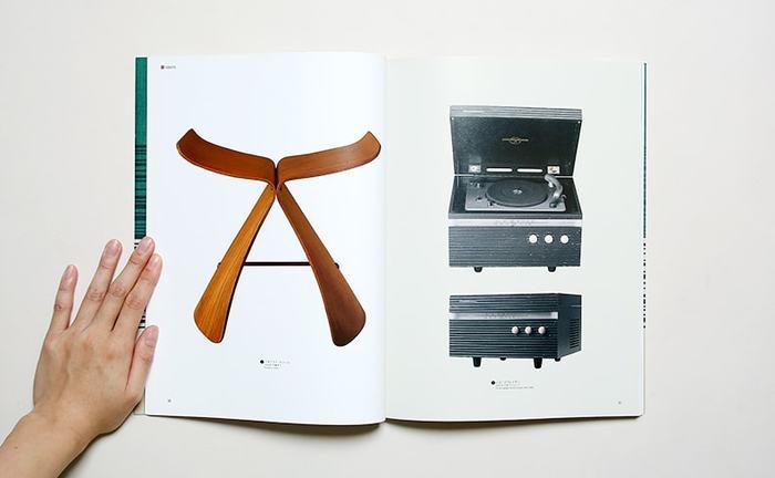 こちらの「バタフライスツール」と呼ばれる椅子も、おしゃれなインテリアショップで見かけますね。 このような柳宗理デザインの歩みを振り返る「柳宗理 うまれるかたち」展(2003年開催)の図録です。カトラリーや食器などの身近な日用品から家具、制作過程のモデルなどを収録されています。