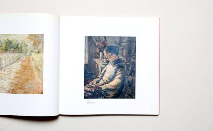 1922年に東京美術学校(現・東京芸術大学)洋画科に入り藤島武二に師事、1938年にフランスに移りアンリ・マティスに師事。こういった写実的な作風から、抽象的なデザインも手掛ける。