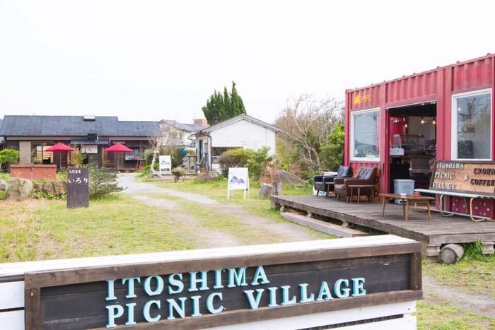 会場となる「糸島ピクニックヴィレッジ」は、糸島の北西の海岸付近にある複合施設です。 2016年にオープン以来、すっかり人気スポットとなっているようです。