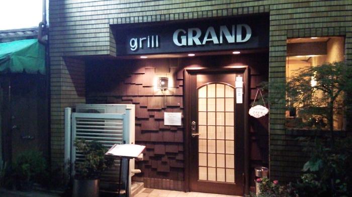 「浅草寺」の裏手、各線浅草駅から徒歩8~10分と、そんなに立地が良いわけではないのに、抜群の人気を誇るお店が、ここ「grill GRAND(グリル グランド)」。人気店のため、予約して訪れるのがベター。6人以上のグループは、個室利用もできます。(オーダーはコースのみ)