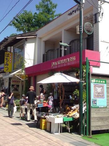 1949年に地元の方向けの青果店として創業した「小林ジャム」。その当時の軽井沢はロシアからの亡命者など多くの外国人が暮らしていてその中の亡命ロシア人の一人にジャムの製法を教わりました。