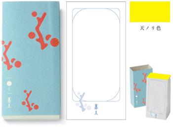 爽やかな青と小枝の紅が組み合わされた「梅奴」。初春の青空に映える梅の枝を思わせるデザインは、和柄なのにどこか北欧のパターンにも似た可愛らしさがあります。