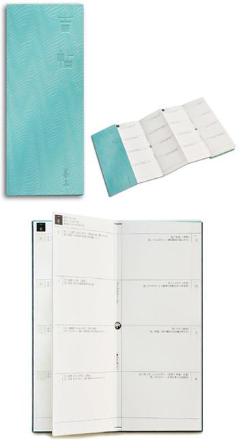 家族やお友達など、大切な人の記念日などを書き込んでおける蛇腹タイプの手帳「吉帖KIRA」。誕生花や誕生色なども記載されているので、贈り物を選ぶ際の参考にもなります。お祝いやお返しの贈答品として使える桐箱入りもありますよ。