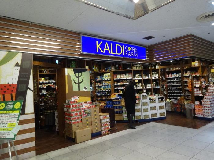 宝探し気分で楽しめるカルディの店内には、魅力的な商品がたくさん。あなたのお気に入りもぜひ見つけて見てくださいね。