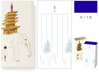 こちら、象の背中に五重塔が乗っていますが…その名も「ゾウトウ品」。クスッと笑えるこんな洒落っ気も素敵ですね。