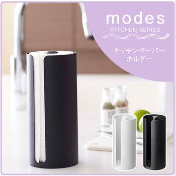 「modes(モデス)」シリーズは、シンプル&都会的なフォルムが魅力のキッチンアイテム。「梨地塗装」という特殊な加工が施されており、マットな質感で汚れや傷がつきにくくなっているのが特徴です。