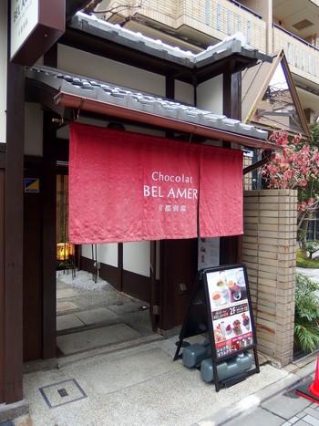 全国のデパートで見かける「BEL AMER(ベルアメール)」ですが、三条通りある京都別邸は、町屋風のなんとも京都らしい外観で2階のサロンも人気を集めています。