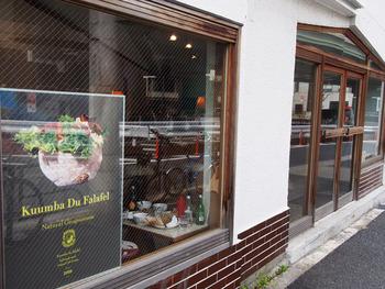 渋谷区神泉町にある「クンバ ドゥ ファラフェル(Kuumba du Falafel)」は、カラッと揚がったザクザクほくほくのスパイシーなファラフェルと、目にも鮮やかなみずみずしい野菜が美味しく食べられる人気のファラフェル屋さんです。 メニューはなんと全てヴィーガン!まるでインテリアショップのようなスタイリッシュな店内でいただくこだわりのメニューは、健康を意識する人たちから絶大な支持を得てます。