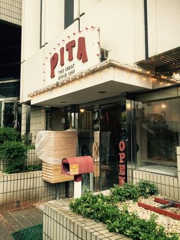 溜池山王駅を降りてすぐ、赤坂ツインタワー新館の2階にあるピタ専門店「PITA THE GREAT(ピタ・ザ・グレート)」は、1993年にオープンし、東京におけるファラフェルの老舗的存在として知られています。