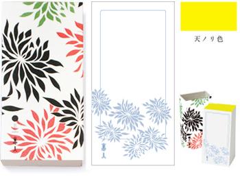 華やかに広がる花弁が印象的な「まいまい菊」。中の紙面も女性らしい趣で、ちょっとした言伝をメモして渡すときにも重宝しそうです。