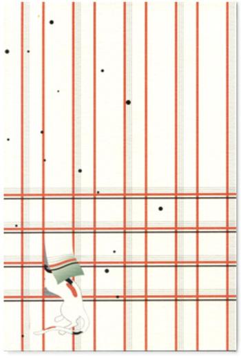 葉書にもついつい欲しくなる柄がたくさん揃っています。こちらは「ネコシマ」。格子模様のすみっこを、ちょいとめくってもぐり込む猫のお尻がたまりません。こんな洒落た葉書でもらうお便り、嬉しいですよね。