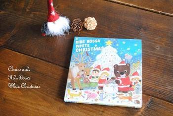 BGMにもこだわりたいところ。子供たちがクリスマスソングを歌う、こちらの「KIDS BOSSA」シリーズはナチュラルなクリスマスパーティーにぴったりです♪
