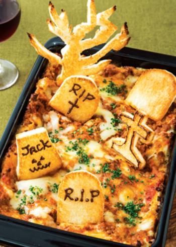 オーブンでじっくり焼き上げたラザニアに、トーストをくりぬいて作った墓石や枯れ木をデコレーションして、ちょっぴりこわ~い、ゴーストタウンラザニアに。ハロウィンらしいデコレーションが雰囲気満点!