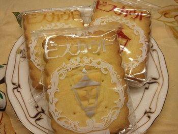 こちらは、横浜を代表するお菓子『ビスカウト』を製造しているお店としても有名です。レモン、チョコレート、ピーナッツの3種のクリームをビスケットで挟んであります。訪れた際には、ぜひこちらもお土産に買って帰りたいですね♪