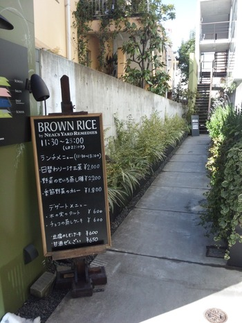 オーガニックコスメで有名な、ニールズヤード レメディーズ。イギリス生まれのヘルスブランドが手掛けるオシャレなカフェは、ブラウンライス=玄米を中心とした和定食のカフェです。