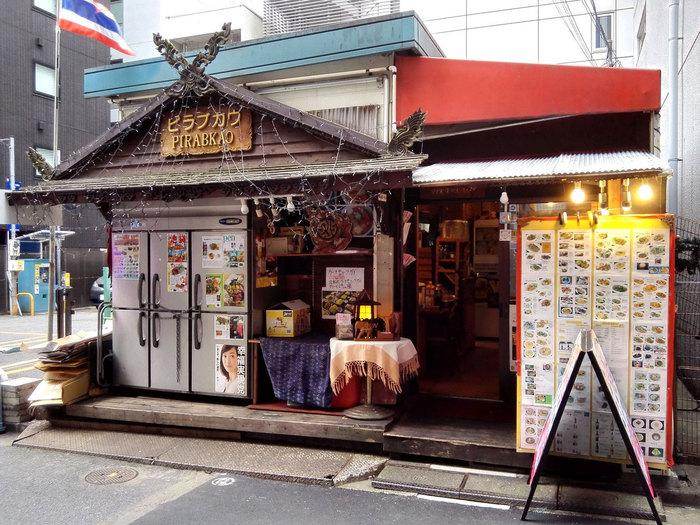 池袋駅北口から約3分の場所に、突如現わる異国情緒漂うお店『ピラブカウ』。まるでタイのストリートにあるお店がそのまま移動してきたかのような外観。実はこのお店、タイ政府認定のお墨付きの名店なんです。本場の味が楽しめそう♪と期待値があがります。