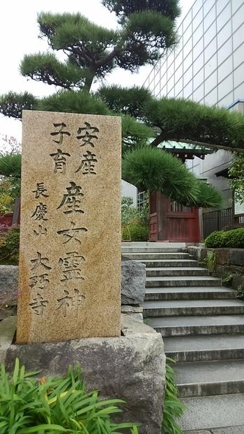 まずはJR鎌倉駅から徒歩3分ほどの距離にある大巧寺へ。別名「おんめさま」とも呼ばれるこちらのお寺は、安産祈願のお寺としても知られています。「お産女様」(おうめさま)が訛って「おんめさま」と言われるようになったそうです。