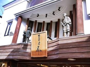 テレビや雑誌などでもおなじみの鎌倉五郎。インパクトのある店構えに見覚えのある方も多いのではないでしょうか。