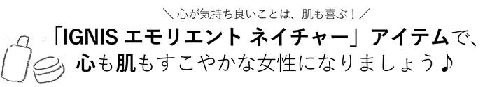 スキンケアのレクチャーを受け、もともと透明感のあるKIKOさんのお肌がさらにモチモチのツヤツヤに!取材中も「気持ち良い~!」「良い香り!」と大満足だったKIKOさん。臼杵さんが「良い香りだなって思うだけで、お肌のきれいのスイッチがポンッと入りますよ」と話していたのにもうなずけます!