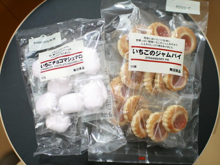 個包装になっていると、一つだけ食べたい時や、必要な数だけ持ち運びたいときにも便利なんです。「いちごチョコマシュマロ」「いちごのジャムパイ」はどちらもいちごの風味が美味しい、個包装タイプの人気商品!