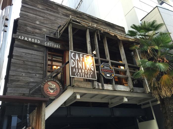 新宿御苑近くでちょっとゆっくり。そう思ったらぜひ立ち寄ってもらいたいカフェがこちら。トムソーヤになった気分でカフェメニューを楽しめる『ARMWOOD COTTAGE(アームウッドコテージ)』。