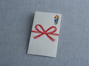 のし紙やご祝儀袋に直接印刷されているものも多いですね。