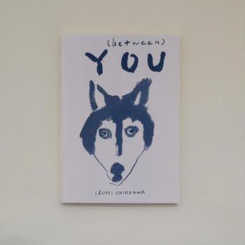 イラストレーター塩川いづみさんのイラスト集。読むというより見て楽しむ絵本として一冊手元に置いておきたくなる一冊です。