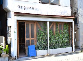 Organon Ceramics Studio(オルガノン・セラミックススタジオ)は、千住にある週末だけ開かれる小さな陶芸教室です。東京メトロ北千住駅からは徒歩13分、京成本線千住大橋駅からは徒歩6分ほどの距離にあります。