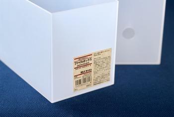 無印良品の「ファイルボックス」は、収納特集には必ず登場するほどの人気商品。実は様々なバリエーションがあり、使う場所によって、組み合わせが自由自在にアレンジできます。また、規格が揃っているので、並べて使ってもきちんと幅が揃うのも良いところ。