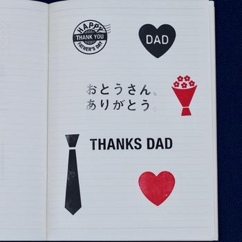 """いつもお仕事を頑張っているお父さや旦那さんへ""""ありがとう""""の気持ちを込めて、おつまみになるお菓子のプレゼントはいかがですか?"""