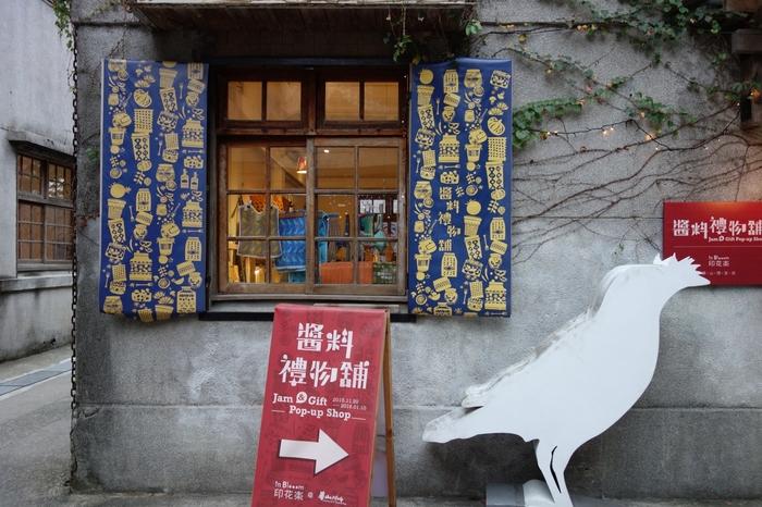 アート鑑賞をしながらショッピングを楽しめる、華山1914文化創意園区の水水市集。ただし、開催は不定期なので、公式Facebookなどで事前にスケジュールを確認しておきましょう。