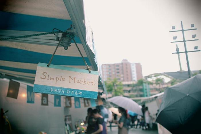 日本と同じく、台湾でも手作り市やハンドメイド雑貨が大人気!台北を中心にいたるところで手作り市が開催されており、ハンドメイド雑貨を販売するサイトも注目を集めています。さらに手芸用品店なども多数あるので、ハンドメイド雑貨の材料探しにもぴったりですよ。