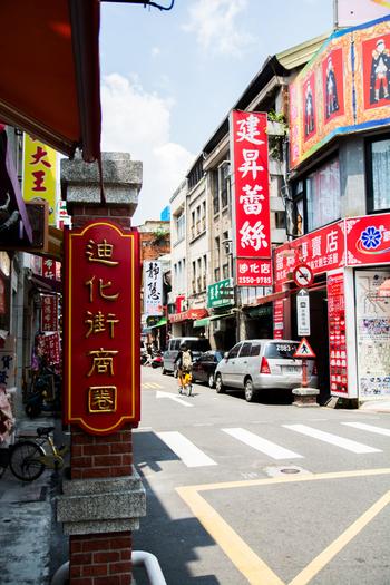ハンドメイド雑貨を作るのが好きな方には、手芸用品店が多い台北の「迪化街」がおすすめです。迪化街は問屋街として有名なスポットで、乾物・漢方薬のほか、布や手芸用品などを購入することができます。