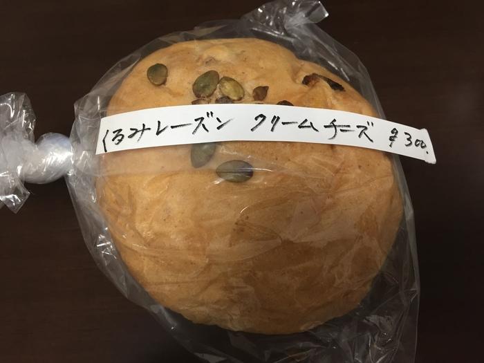 パンはテイクアウトもOK。地元の方がお昼時に買いに来ることも多いんですよ。お土産にいかがですか?