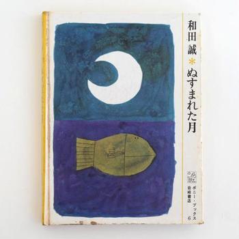 ある1人の男が、夜空に浮かぶ月を盗んだ話。
