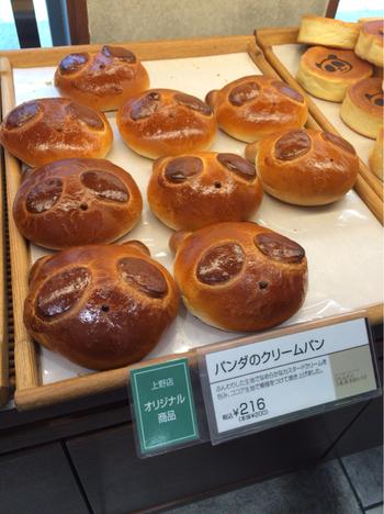 全国で人気のパン屋『ANDRSEN』アトレ上野店も、パンダモチーフのパンがいっぱい!お手ごろ価格なのも嬉しいですね。