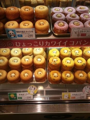 こちらもJR上野駅構内にあるお店、『シレトコファクトリー』は北海道・中標津町にある人気のスイーツ・ドーナツ工房です。現在、北海道以外で食べれるのは上野店を含めた東京の2店舗だけ。