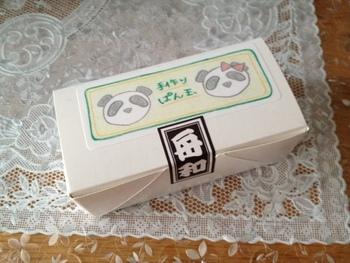 東京・浅草の老舗和菓子店『舟和』は、「芋ようかん」と「あんこ玉」が人気の定番商品。上野では、限定のパンダの「あんこ玉」が販売されています。