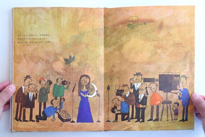 ストーリーの裏に隠された深いテーマに考えさせられます。 和田誠さんのオリジナルなタッチの絵も魅力です。