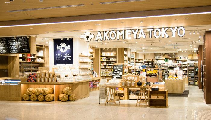 こちらもアクセス抜群の、新宿のNEWoMan新宿1Fにある「KOMEYA TOKYO NEWoMan 新宿店」。