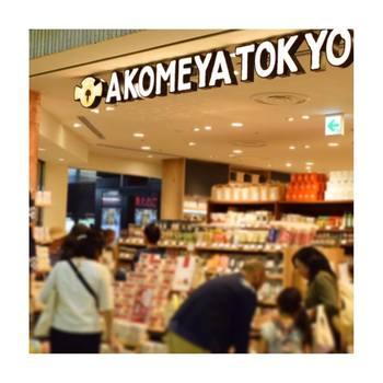 2017年9月9日にオープンしたばかりのAKOMEYA TOKYO ルミネ大宮店も、駅に隣接していてとっても便利。