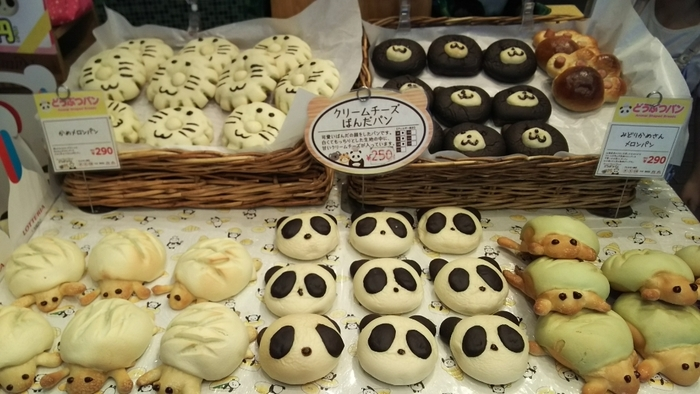 もうひとつの人気商品は「どうぶつパン」。動物園のすぐそばということで、パンダはもちろんクマやトラなどかわいいパンがたくさん並びます。かわいくて食べるのがちょっとしのびないような気もしますが…おいしくいただきましょう♪