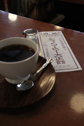 昔なつかしい喫茶店という雰囲気の店内では、一杯ずつ丁寧に淹れてくれるサイフォン式のコーヒーがいただけます。蝶ネクタイのマスターとメイド服姿のスタッフさんにも注目です♪